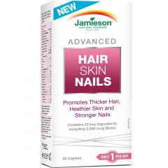 Jamieson Advanced Hair, Skin & Nails, 45 Caplets